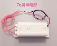 7g Ozone Generator 220V Ozone Generator Parts 7g Ozone Power Supply