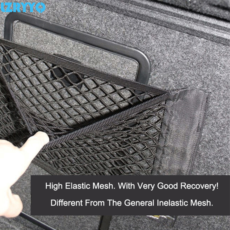 2017 New Universal Car Trunk Compartment Block Storage Network Storage Box String Bag Extinguisher Car Fixed For Mercedes Gla