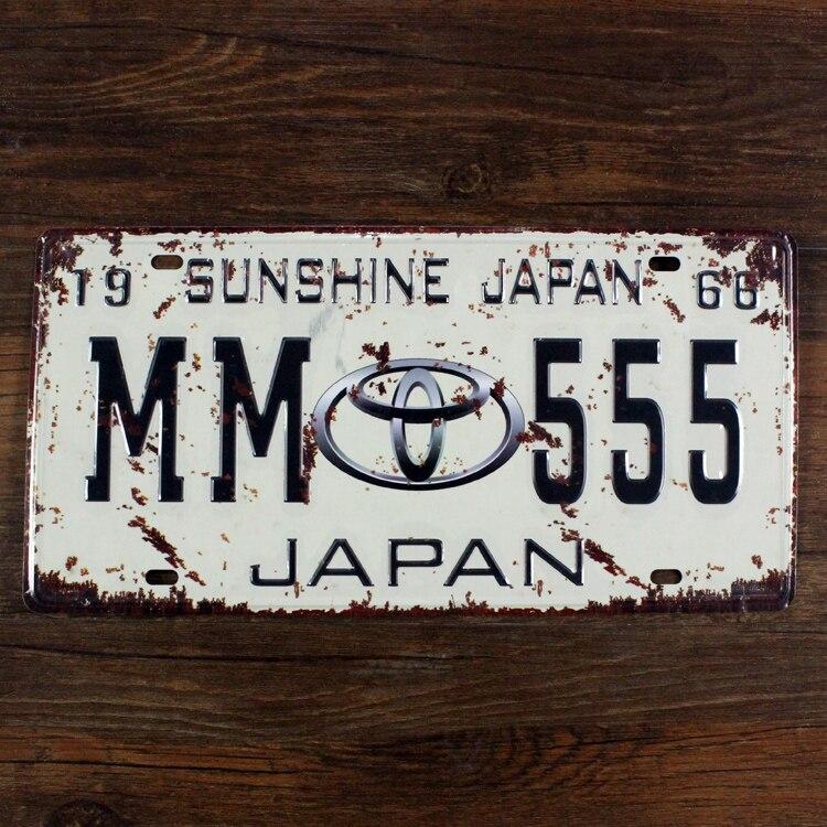 Mm 555 Japan Toyota Car Plate Vintage Metal Signs Garage Shop
