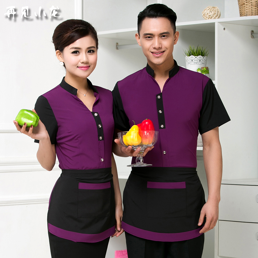 Work Clothes For Man Western Food Catering Clothing Femininas Workwear Uniforms Apron Sets Restaurant Hotel Guys Apparel 2 Piece