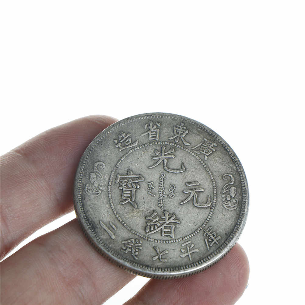 Dia 38.8mm Ancient Feng Shui Chinese Double Dragons Bead Lucky Coins Auspicious Copper Coin