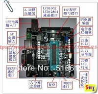 Free Shipping ATmega8 MINI Board AVR MCU Minimum System Board Mega8 48 88 Development Board