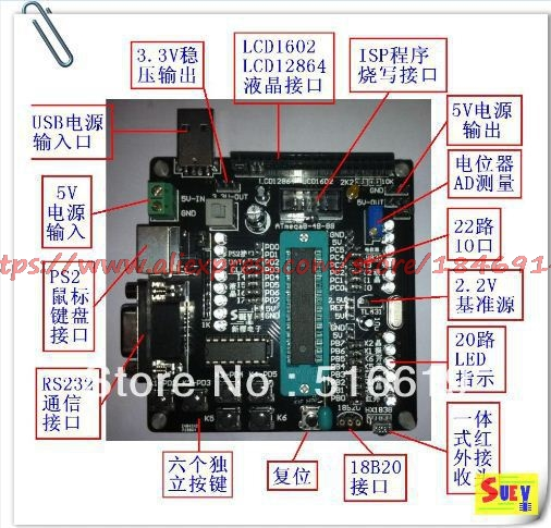 Free Shipping  ATmega8 MINI Board  AVR MCU Minimum System Board  Mega8/48/88 Development Board