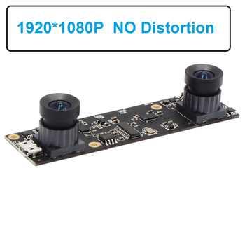 No distortion Dual M12 Lens 1080P Aptina AR0330 USB 2.0 Webcam Stereo Camera Module OTG UVC for Industrial Machine vision - DISCOUNT ITEM  5% OFF All Category