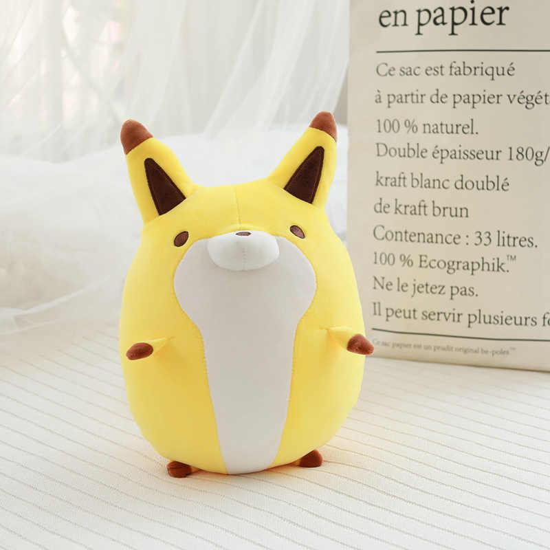 30 см коричневый енот желтый лиса милые плюшевые игрушки медведь мягкие животные кукла подушка для детей девочек подарок на день рождения