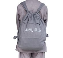 Shaolin Monks Bag