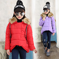 2016 Forked Tail Girl's Cotton-padded Clothes Jackets/coats Winter Russia Coats Thick Warm Jacket Children Outerwears Jackets