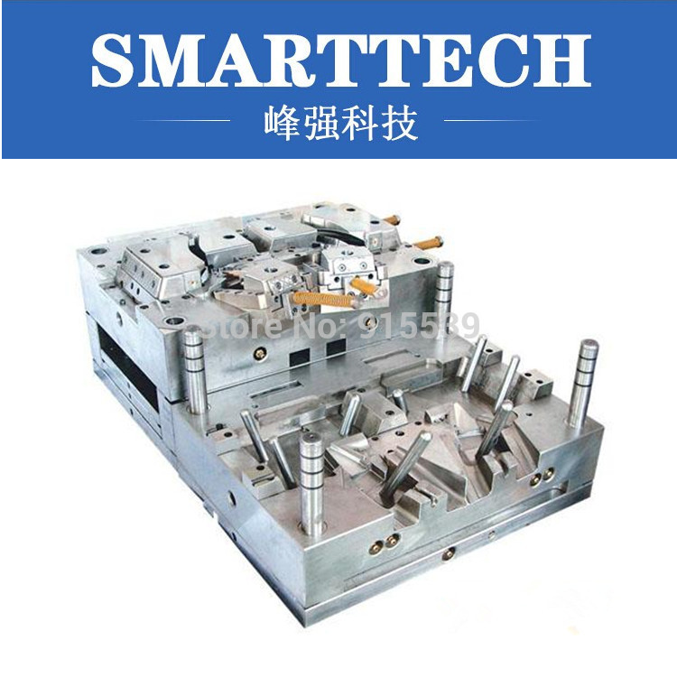 plastic mould in hight quality and low price useing plastic injection mould made in China plastic mould in hight quality and low price useing plastic injection mould made in china