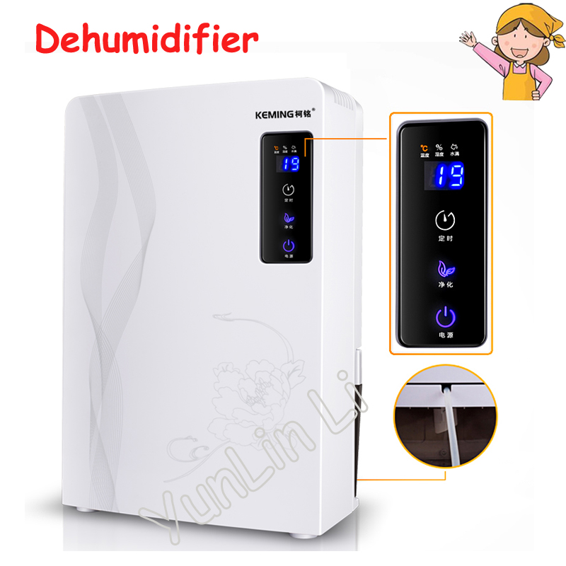 home air dehumidifier 2.2L basement desiccant dehumidifier moisture dryer machine CM-N8 the wardrobe desiccant dehumidifier to remove odor