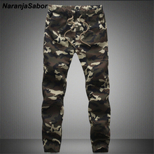 2018 Casual Men Pants Camouflage Hip Hop Army Pants Brand Quality Cool Camo Clothing Fashion Military Trousers M-5XL Men Joggers