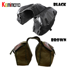 Motorcycle Bag Travel Knight Rider for Yamaha for BMW for Kawasaki for Ducati motorcycle saddle bag Brown Black Motorcycle Parts
