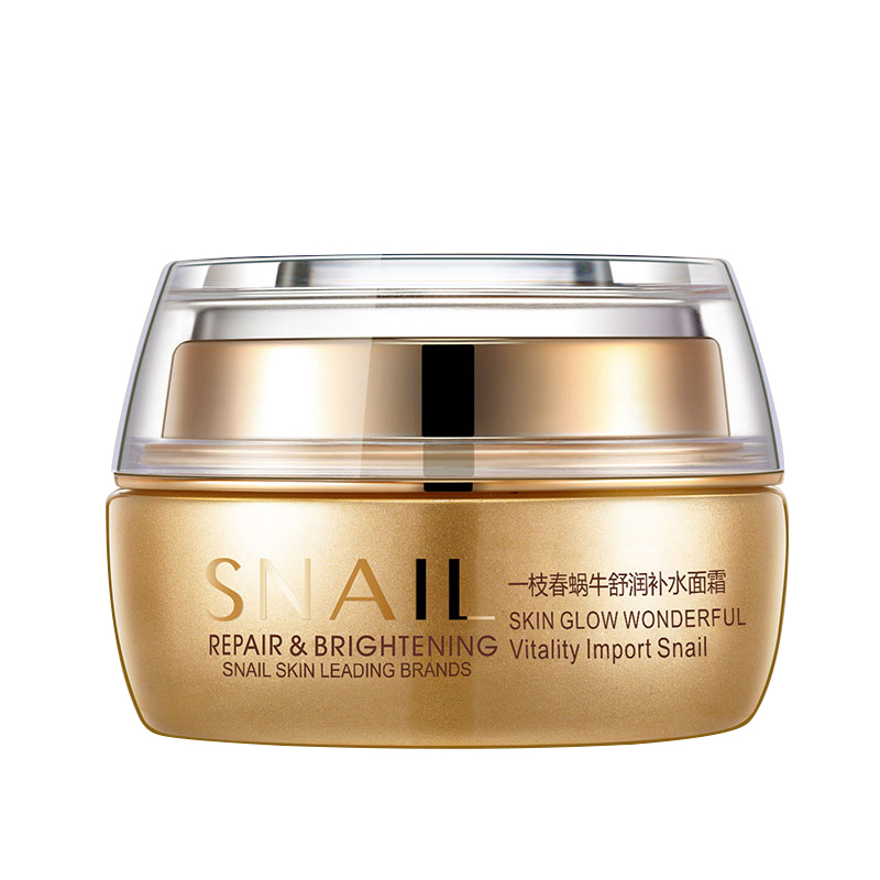 Moisturizing Face Cream Scar Remove creme Age Spot Pigment Whitening Anti Wrinkle Cream Beauty Miracle Glow Day Night 1