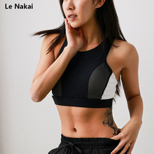 Le Nakai High Quality Lady Sportswear Black Contrast Color Sports Bra Push Up Vest For Women Adjust Running Shockproof Yoga Tops