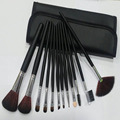 Free Shipping  12 PCS Professional Makeup Brush Set + Black Leather Case  Make Up Brush