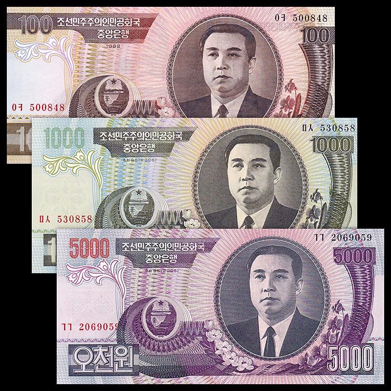 North Korea, Set 3 PCS, 100 1000 5000 Won, 2006, UNC, Asian, Collectibles, Gift