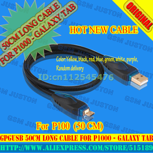 GPG USB 50CM LONG CABLE FOR P1000 - GALAXY TAB+Free Shipping