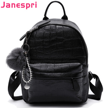 JANESPRI 2018 Stone Women's Leather Backpack Mini Tassel Backpack Women PU backpack for Teenage Girls Rucksack Cute Shoulder Bag women s leather backpack mini tassel backpack women pu back pack backpacks for teenage girls rucksack small travel bag txy519