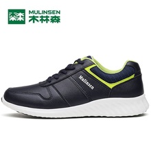 Mulinsen Brand New autumn Men ladies Running Shoes Outdoor Sports Shoes Jogging Training Sneakers 270080
