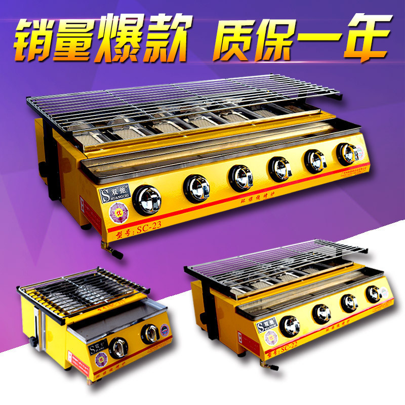 Portable Gas Grill Commercial Household Use Of Barbecue Ovens,GaiaBBQ,4 And 6 Hole Simple Practical Cooking Equipment Using Gas
