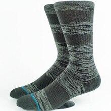 Мужские классические носки для скейтеров, размер США M(6-8,5), L(9-12), европейский размер 39-41,5, 42-45
