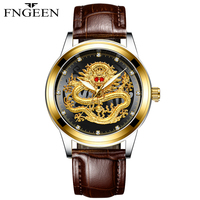 FNGEEN Men's Wrist Watches 2019 Luxury Mens Quartz Watches Men Business Male Clock Wristwatch Waterproof Oriental Dragon Design