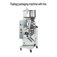DCK 10 Automatic line bag tea bag packaging machine Chinese medicine granule packing machine 220V 1.6kw 1pc