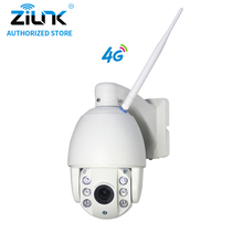 ZILNK 3G/4G SIM Card IP Camera Speed Dome 2MP Full HD 1080P P2P Network 5x Zoom Lens PTZ IR Night Vision TF Card Outdoor White