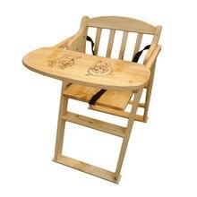 Детский стул для сосна, детский стул, детская мебель, регулируемый, полная распродажа, складной столик для кормления малыша, шезлонг 46*65*82,5 см