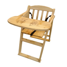 Children chair pine solid wood kids chair baby Furniture adjustable whole sale folding baby dining chair chaise 46*65*82 5 cm cheap Minimalist Modern 30cm China Ecoz