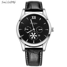 SmileOMG Fashion Mens  Watch Casual  Duoya Business Men Quartz Leather Analog Wrist Watch Gift  Free Shipping ,Oct 12