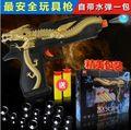 Nuevo doble bala suave pistola de juguete pistola de agua bala disparada balas pedalier de absorción de bala #12