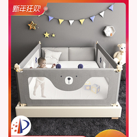 Star bear cute bed fence Baby shatterproof protective railing child safety against 1.8 2 meters bedside baffle bed guardrail