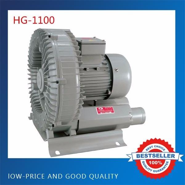 HG-1100 Grande Capacité Poissons Étang Oxygène Machine Aérateur Type Vortex Pompe À Air Haute Pression Air Blower
