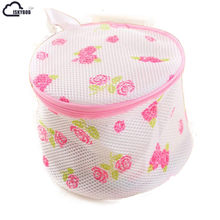 New Washing Machine Lingerie Mesh Wash Clothes Baskets Pouch packing organizers Clothes Saver Aid Bra Underwear Travel Parts(China)