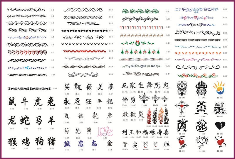 Template tattoo golden phoenix NO.11 airbrush tattoo stencils 116pcs Suitable for waist and wrists  picture