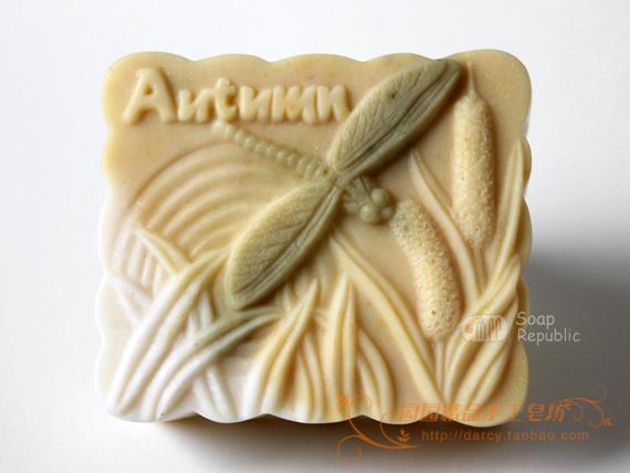 Podzimní vážka Silikonová mýdlová forma silikonová 3d Ručně vyráběná forma DIY Řemeslné formy S105