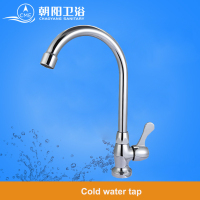 CME ceramic plate spool kitchen faucet deck mounted sink faucet cold water mixer polished chrome basin tap A401