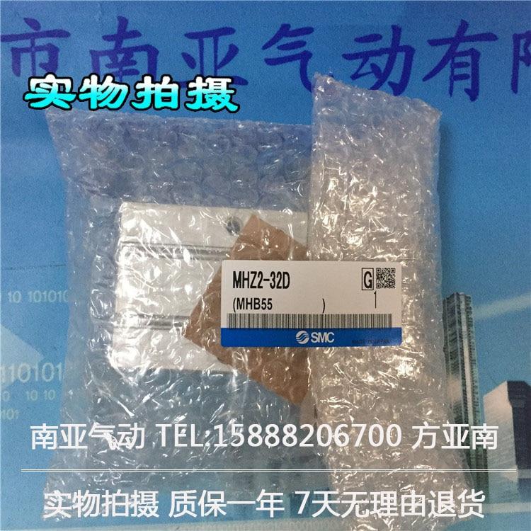 MHZ2-32D MHZ2-32D-M9B SMC standard type cylinder parallel style air gripper pneumatic component MHZ series mhz2 6c1 mhz2 6c2 mhz2 6c3 mhz2 6c smc standard type cylinder parallel style air gripper pneumatic component mhz series