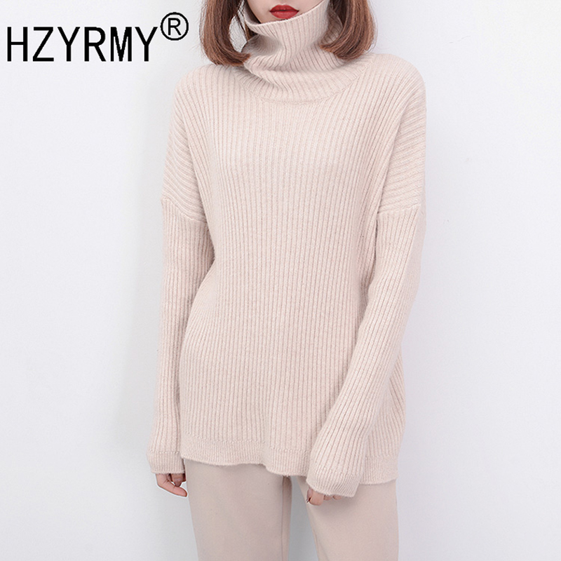 HZYRMY Autumn Winter New Women's Cashmere Sweater Fashion Solid Color Tight Shirt Wool Soft High Quality Pullover Short Sweater