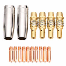 HHO-11Pcs/ensemble de buses de torche de soudeuse de buse de soudure de Mig embouts de Contact de support de pointe d'or ensemble de diffuseur de gaz de 0.040 pouces pour des Torches(China)