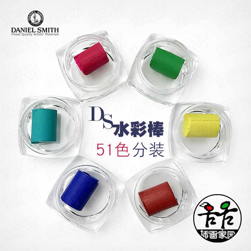 América DS acuarelas Stick Ds, pigmento de acuarela, Sub Ds, bloque de acuarela sólido, dispensación