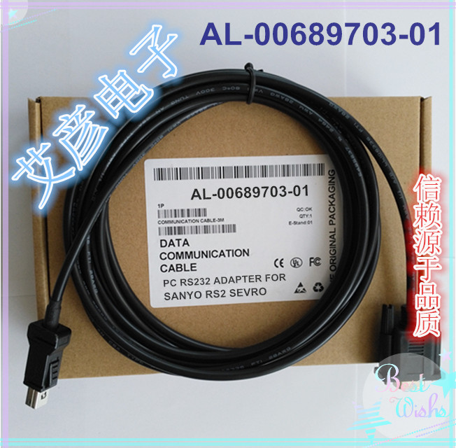 RS2 Series Servo Debugging Cable Download Line AL-00689703-01 Serial Port