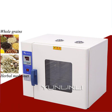 Laboratory Air Dryer Oven Electric Industric Air Blast Drying Oven Air Dry Oven Of Whole Grains And Herbs HK-350AS+ electric heating blast drying oven with stainless steel liner and digital display