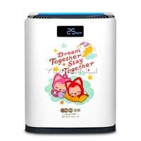 Home Air Purifier 220V Intelligent Air Cleaner Formaldehyde/Odor/PM2.5/Second hand Smoke Purifier KJ350G S3D