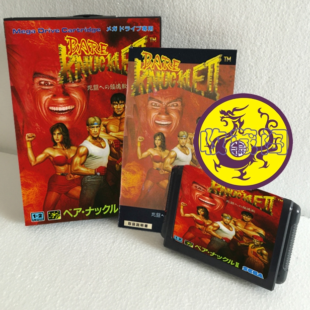 Bare Knuckle II With Box And Manual 16bit MD Game Card For Sega Mega Drive For Genesis image