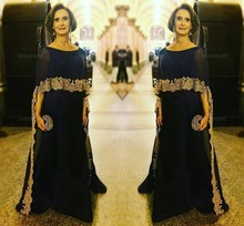 Elegant Dark Navy Mother of the Bride Dresses with Gold Applique Floor Length 2019 Plus Size Evening Gowns Groom
