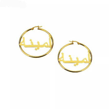 Personalized Ababic Name Large Earrings For Women Stainless Steel Big Circle Earings ewelry For Women Girls Oorbellen Jewelry enfashion double cirlce line earrings gold color earings stainless steel stud earrings for women fashion jewelry oorbellen