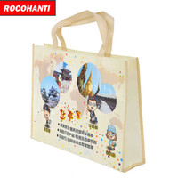 Sample Bag Custom Order Accept Non Woven Bags Coated Full Color Printing Advertising Shopping Bags