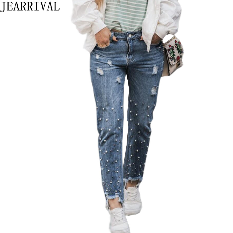 2017 New Fashion Beading Ripped Jeans Women High Waist Boyfriend Style Washed Hole Skinny Jeans Casual Denim Pencil Pants autumn new fashion cotton jeans women loose low waist washed vintage big hole ripped long denim pencil pants casual girl pants