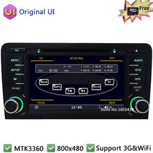 Dual Core 7″ Touch Capacitive Screen Car DVD Multimedia Player Radio Stereo GPS System Support 3G For Audi A3 S3 RS3 2003-2013